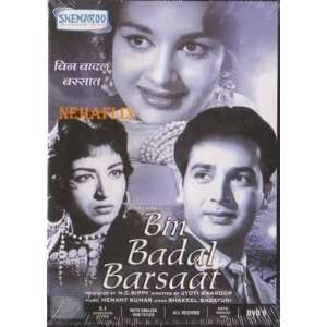 Bin Badal Barsaat (1963) (Hindi Classic Film / Bollywood