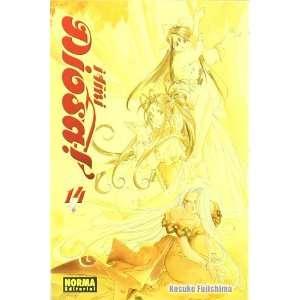 Ah, mi diosa 14 / Oh My Goddess 14 (Spanish Ediion