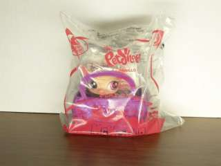 MCDONALDS MY LITTLEST PET SHOP ARMADILLO TOY 2010 NIP