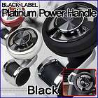 Black Label Platinum Power Handle Car Steering Wheel Knob Suicide