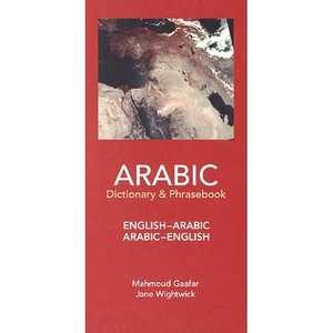Arabic English English Arabic Dictionary & Phrasebook