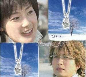 Korean Drama TV Winter Sonata Polaris Necklace Lovely