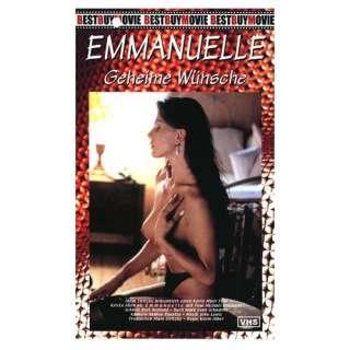 Emmanuelle 4 Concealed Fantasy [VHS] Krista Allen, Paul