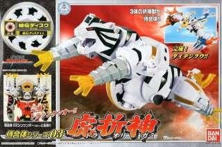 Power Rangers Samurai Sentai Shinkenger DX Tiger Kaiji Origami zord