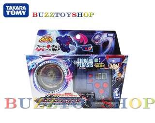 BeyBlade BBC 01 SUPER CONTROL STARTER BIG BAND PEGASIS Hasbro Takara